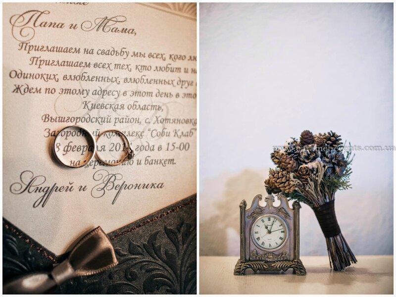 zimniaya_svadba_shyshki_winter_wedding_organizatsiya_svadby_kiev_svadebnoye_agentstvo-236.jpg