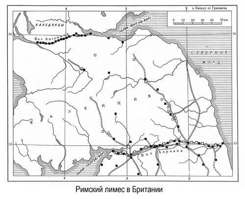 Карта Британии с римскими лимесами, вал Адриана и Антонина