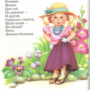 http://img-fotki.yandex.ru/get/9835/19411616.3f6/0_f78a0_f9ea8866_M.jpg