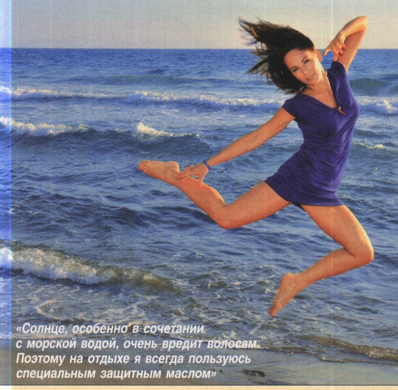 Ирина медведева пляж фото фото 289-134