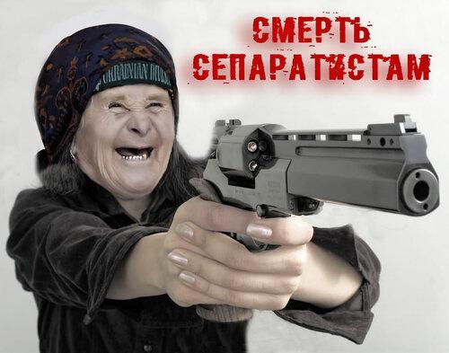 На Луганщине гаишники дежурят на блокпостах террористов - Цензор.НЕТ 8750