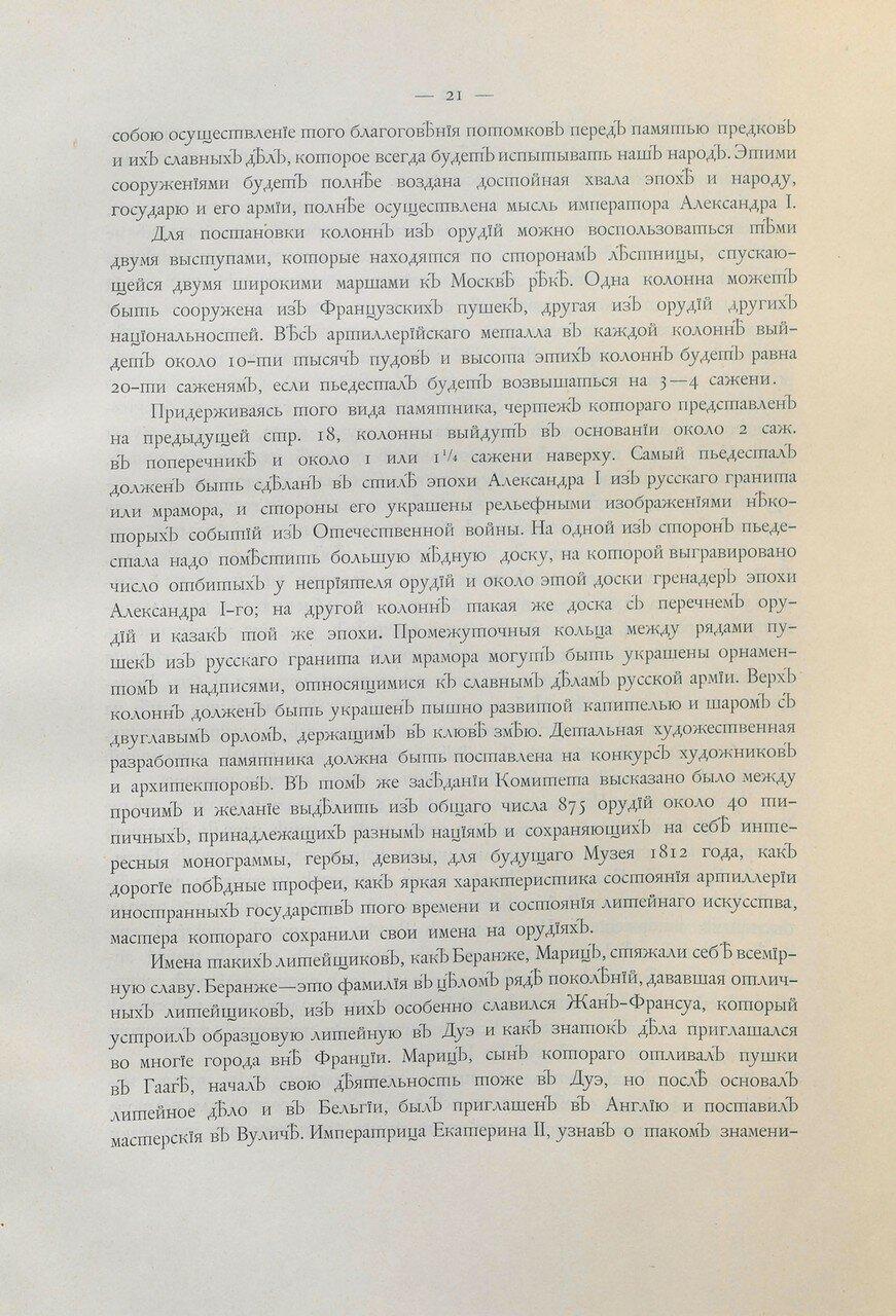 pdf (14).jpg