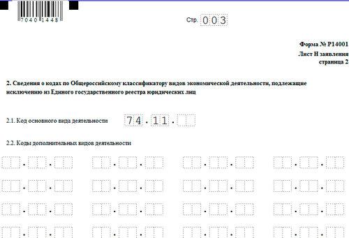 0_e65dc_a4757678_L