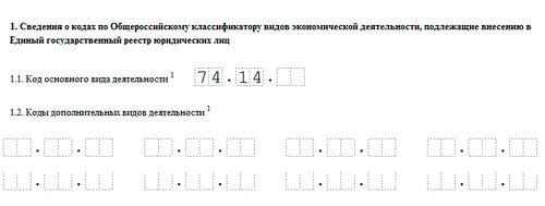 0_e65de_fb2d4144_L