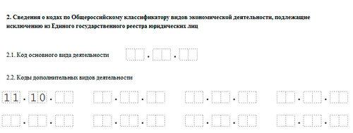 0_e65e1_bb13ff43_L
