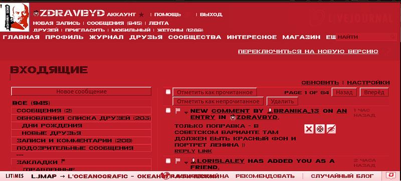 красный.png