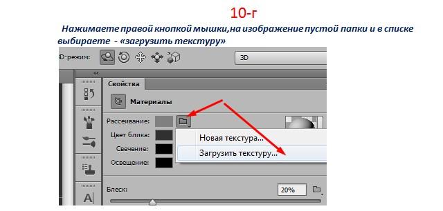 https://img-fotki.yandex.ru/get/9835/231007242.1c/0_115199_dc0bee53_orig