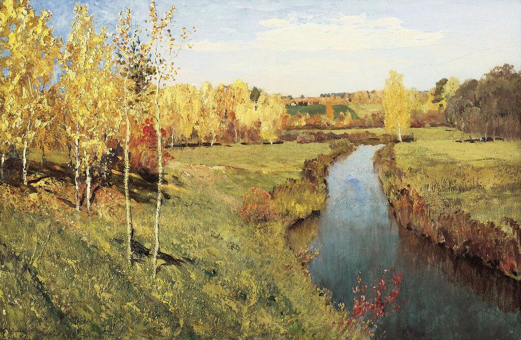 Золотая осень. 1895, холст, масло, 82х126 см.jpg
