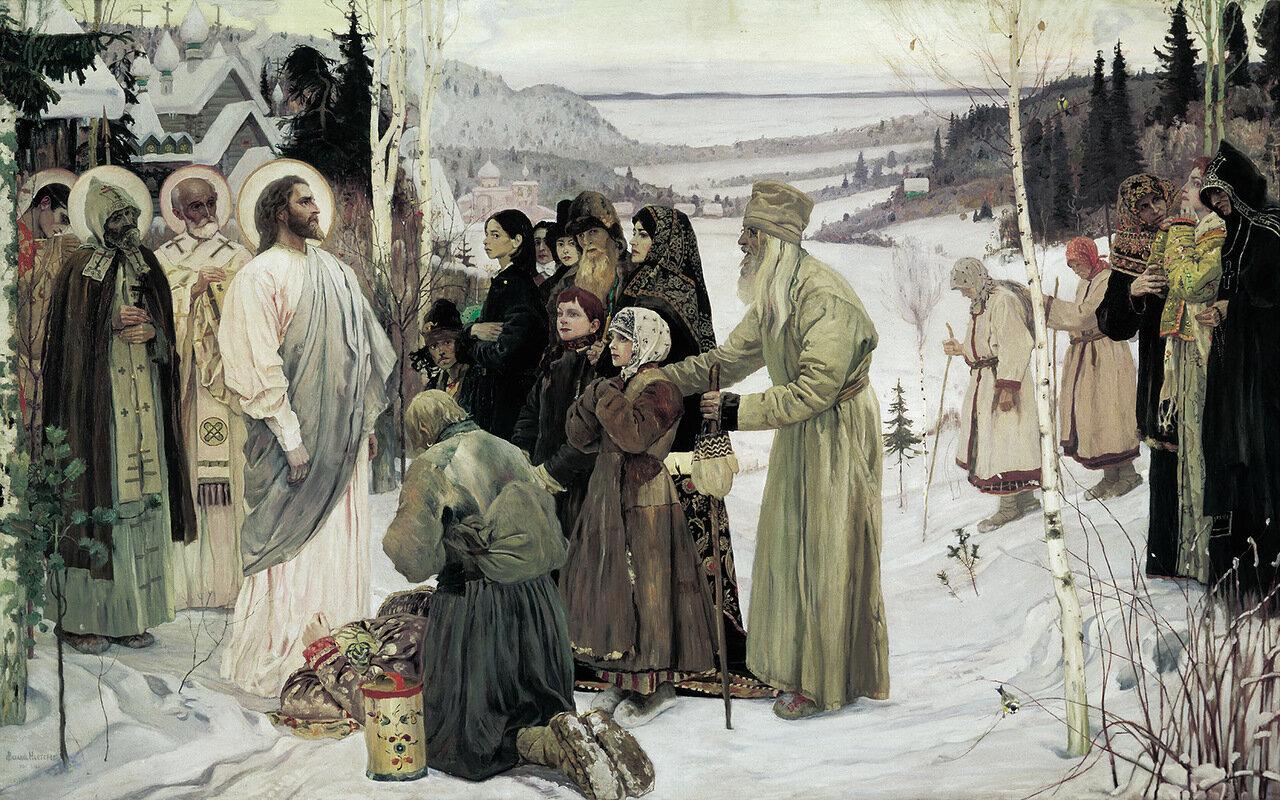 Святая Русь. 1905, холст, масло, 233х375 см.jpg