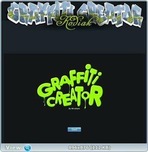 Создание граффити надписи
