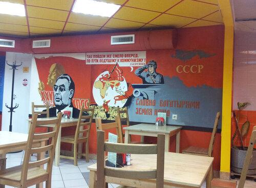 soviet_times1.jpg