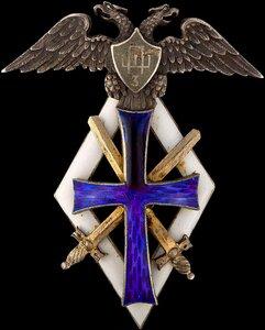 Знак об окончании 3-й Петергофской школы подготовки прапорщиков пехоты. Временное правительство.