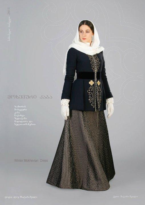 грузинский костюм2.jpg