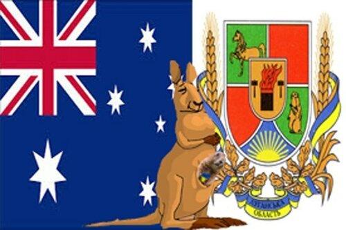 луганско-австралийская республика референдум