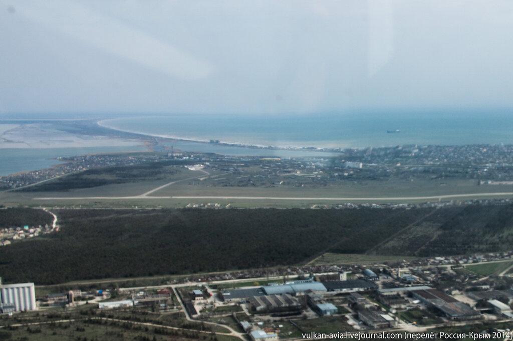 Евпаторийский авиаремонтный завод