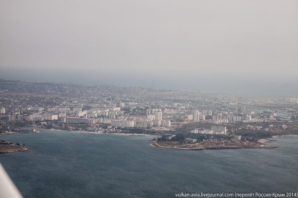 Круглая бухта (Омега), Севастополь