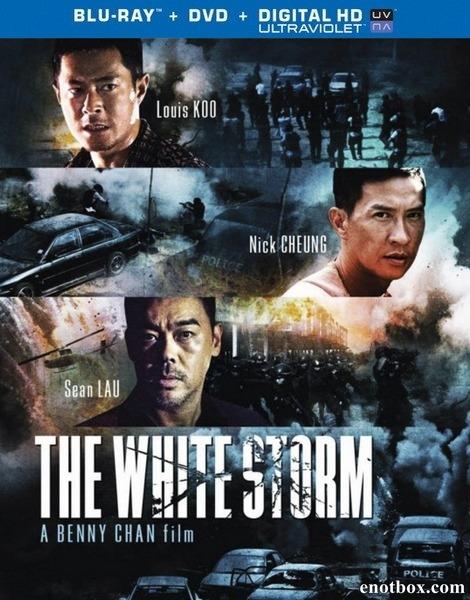 Белый шторм / The White Storm (2013/BDRip/HDRip)
