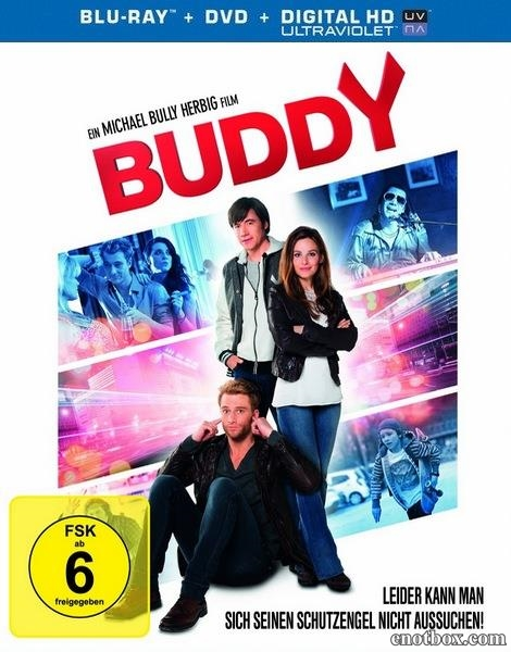 Приятель / Buddy (2013/BDRip/HDRip)