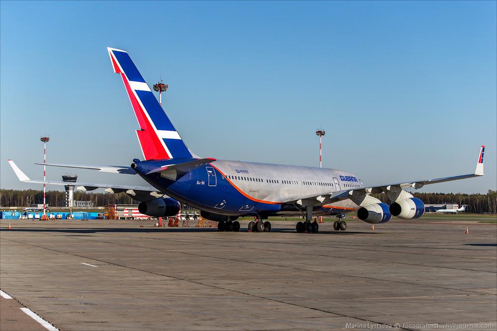 Il-96 Cubana