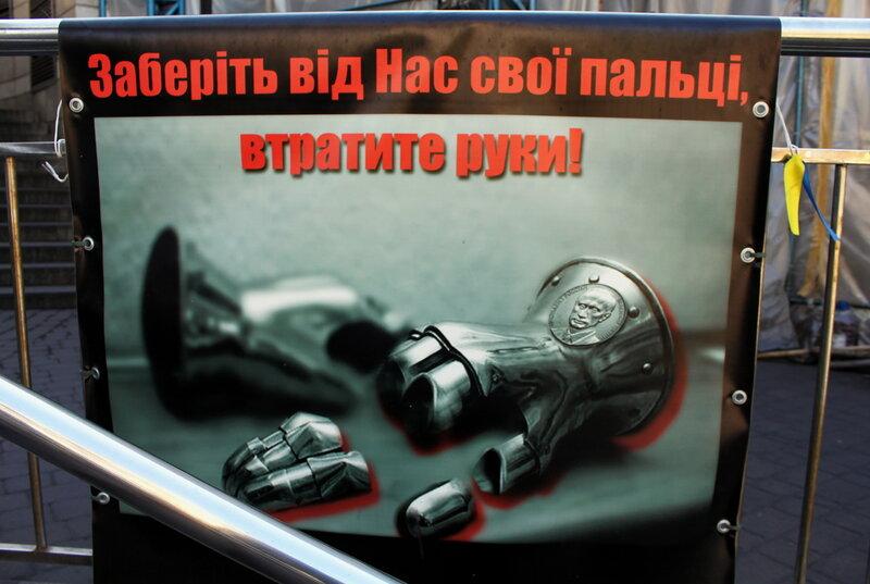 Плакат на Институтской
