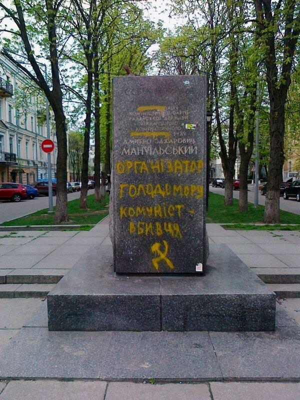 Памятник Мануильскому