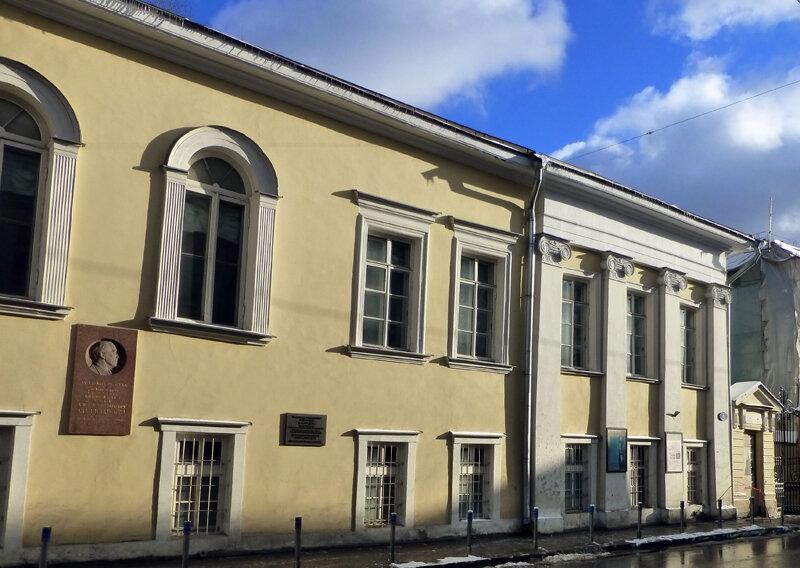 2014-03-20 Дом-музей К.С.Станиславского