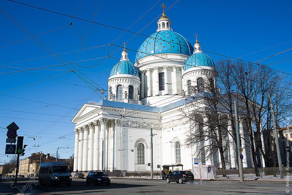 Троицкий собор в Санкт-Петербурге