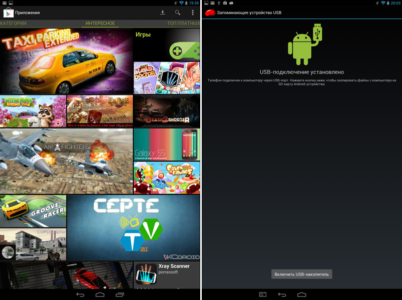 BB-Mobile Techno 9.0 3G