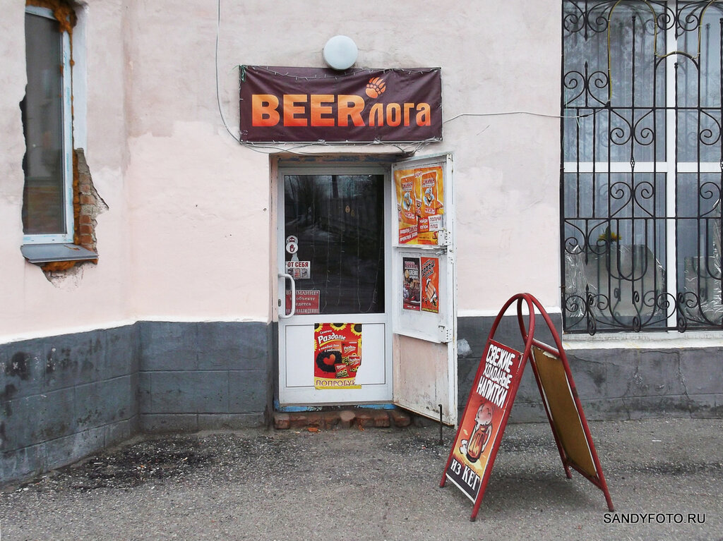 Троицк, магазин BEERлога