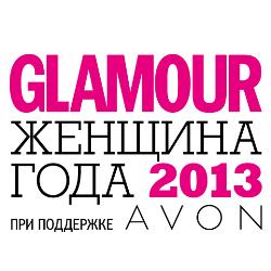 Glamour Avon 2013