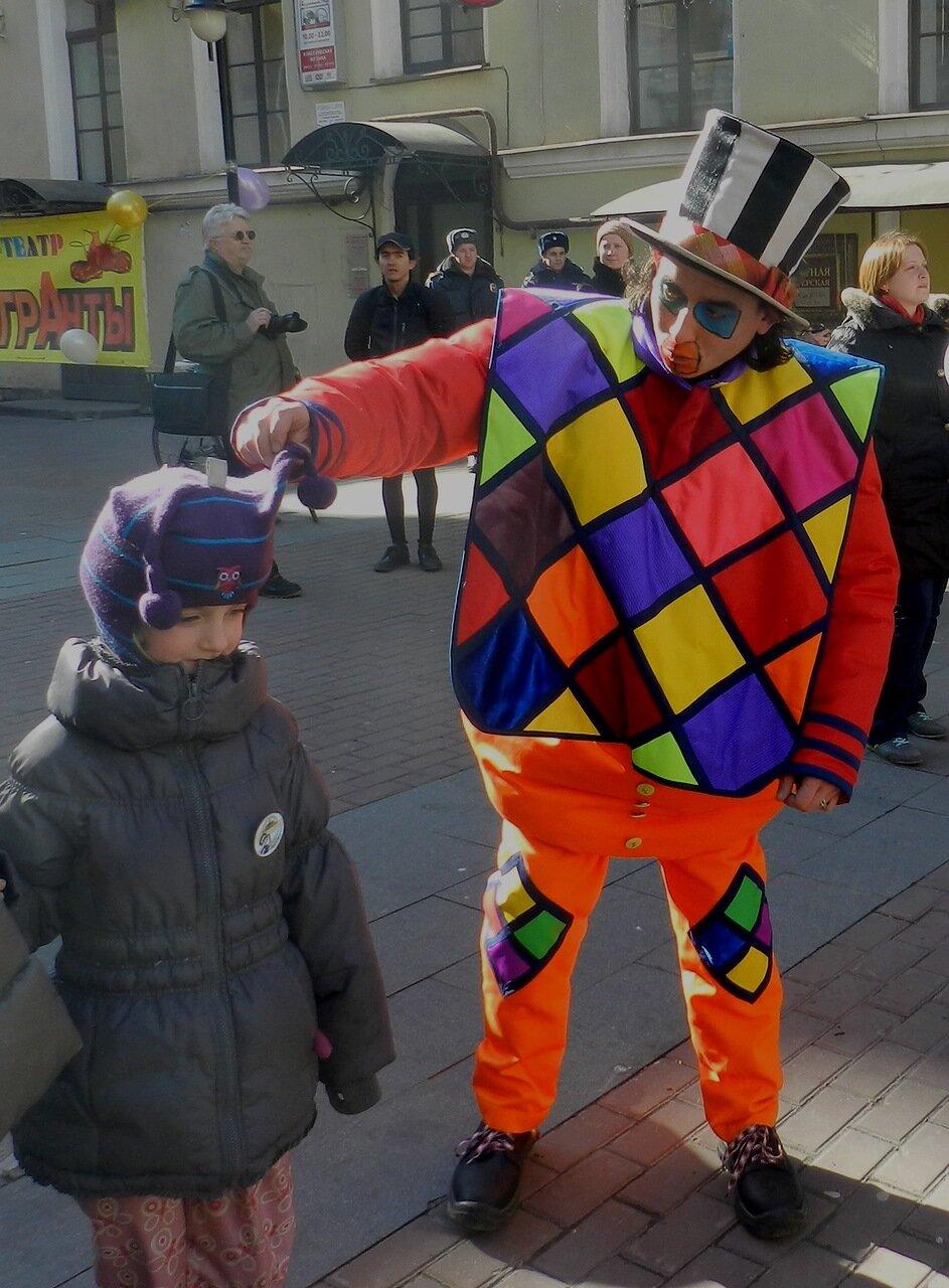в кургане вызвать клоуна - 9
