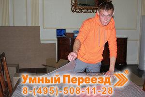 Одна из московских компаний по переездам