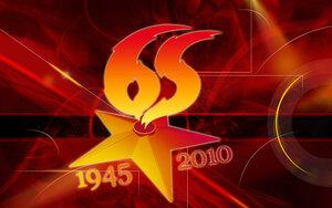 http://img-fotki.yandex.ru/get/9835/97761520.2bb/0_87125_b0cb6ed9_M.jpg