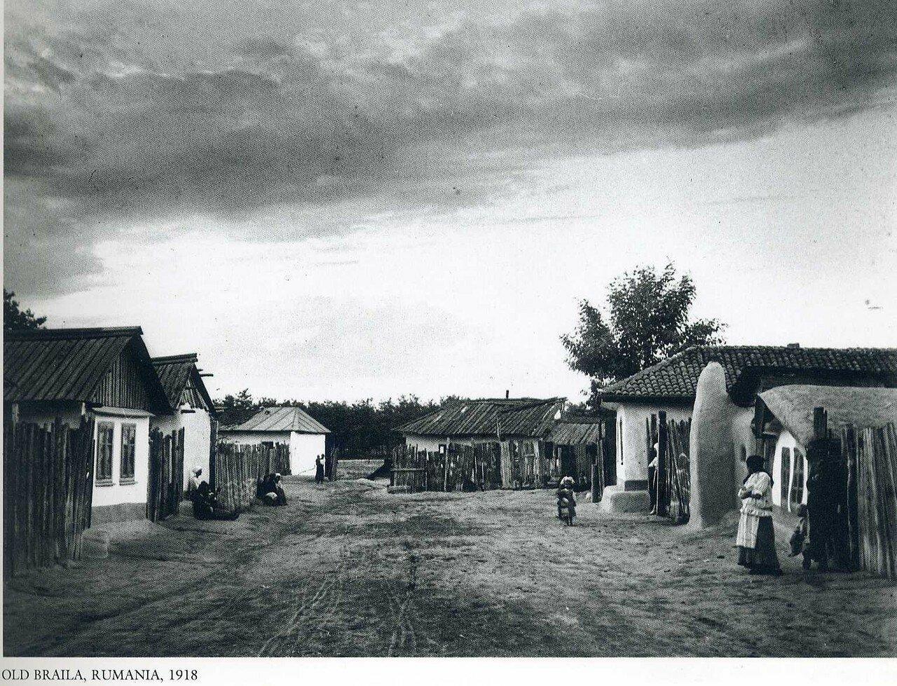 Старая Брэила, Румыния. 1918