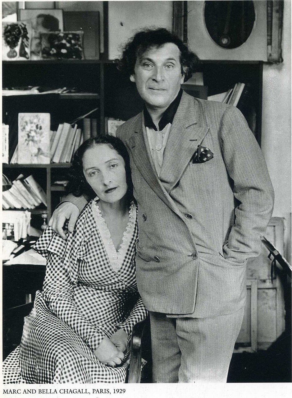 1929. Марк и Бела Шагалы