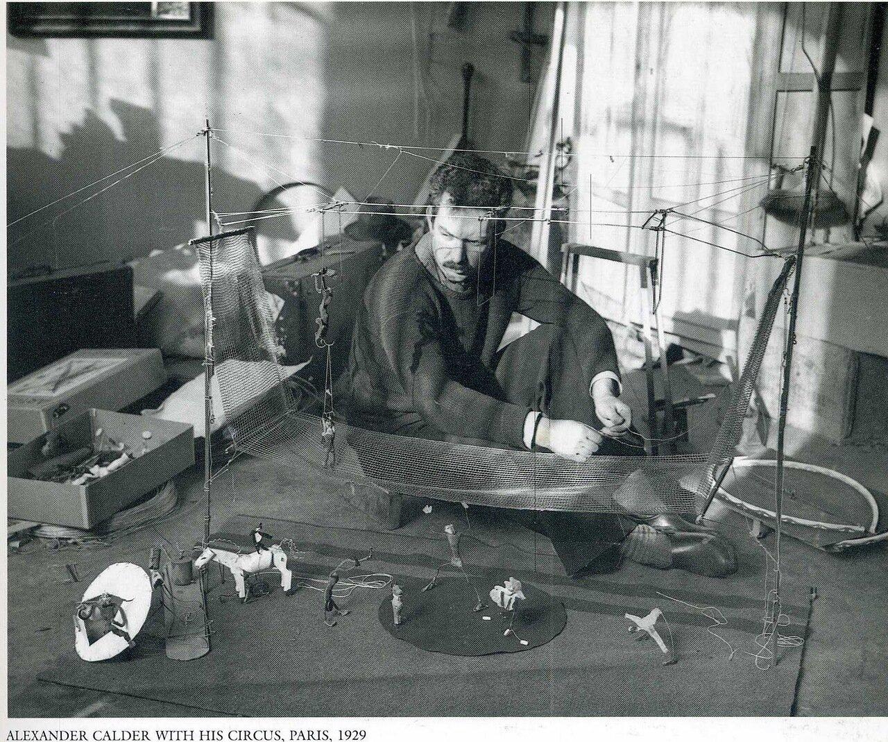 1929. Париж. Александр Калдер и его цирк