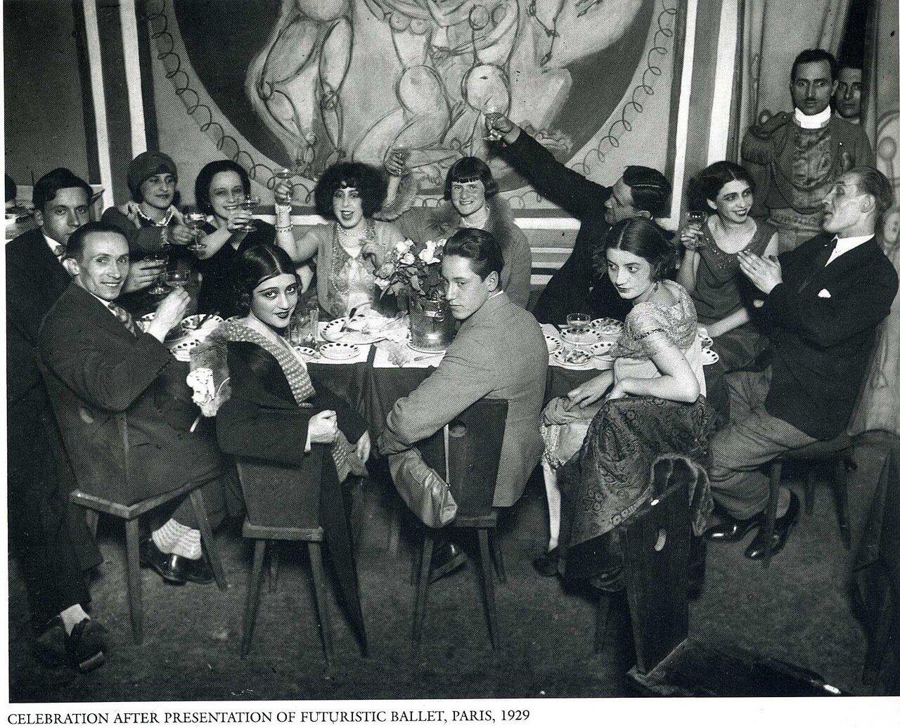 1929. Париж. Вечеринка после презентации футуристического балета