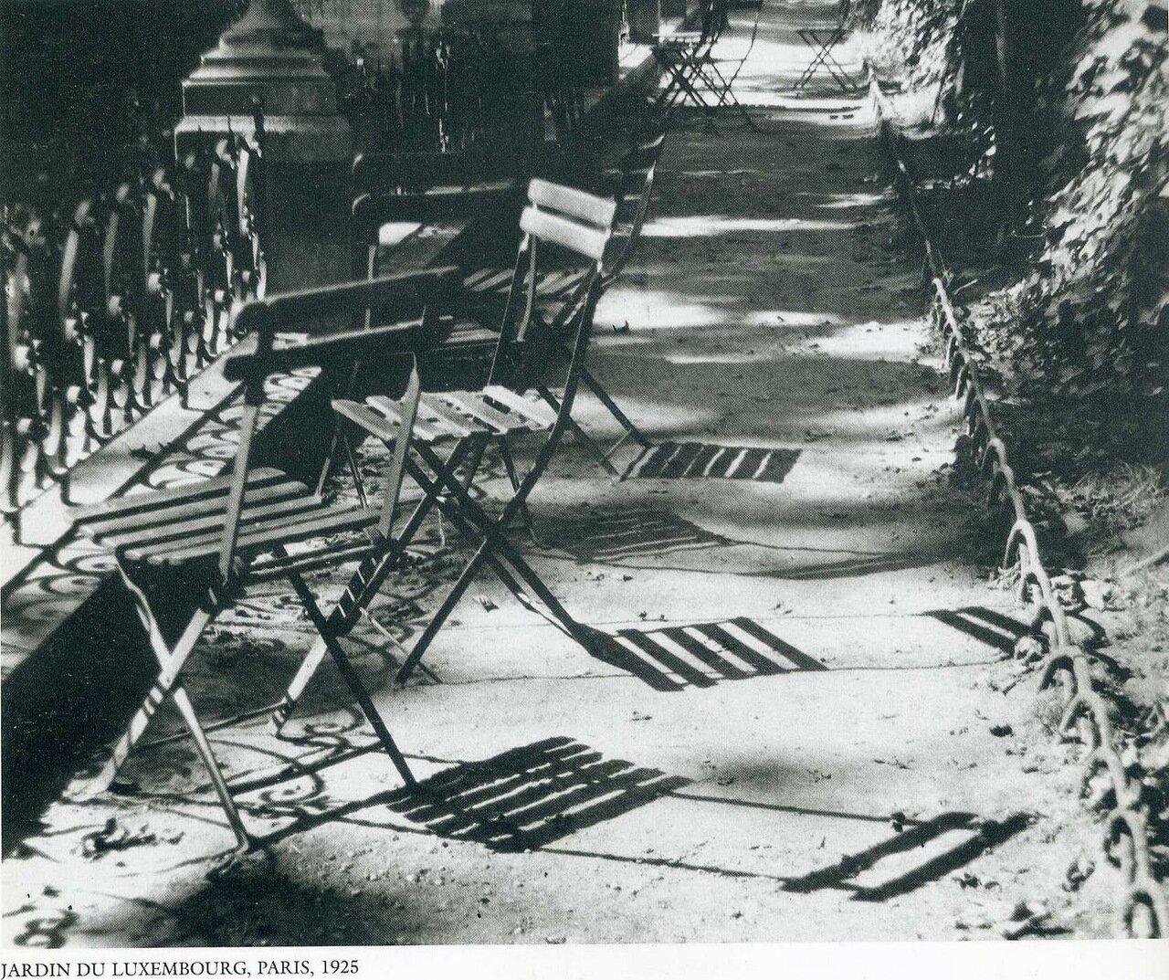 1925. Париж. Люксембургский сад