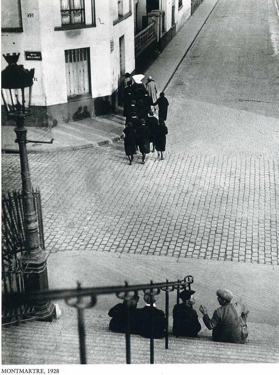 1928. Париж. Монмартр