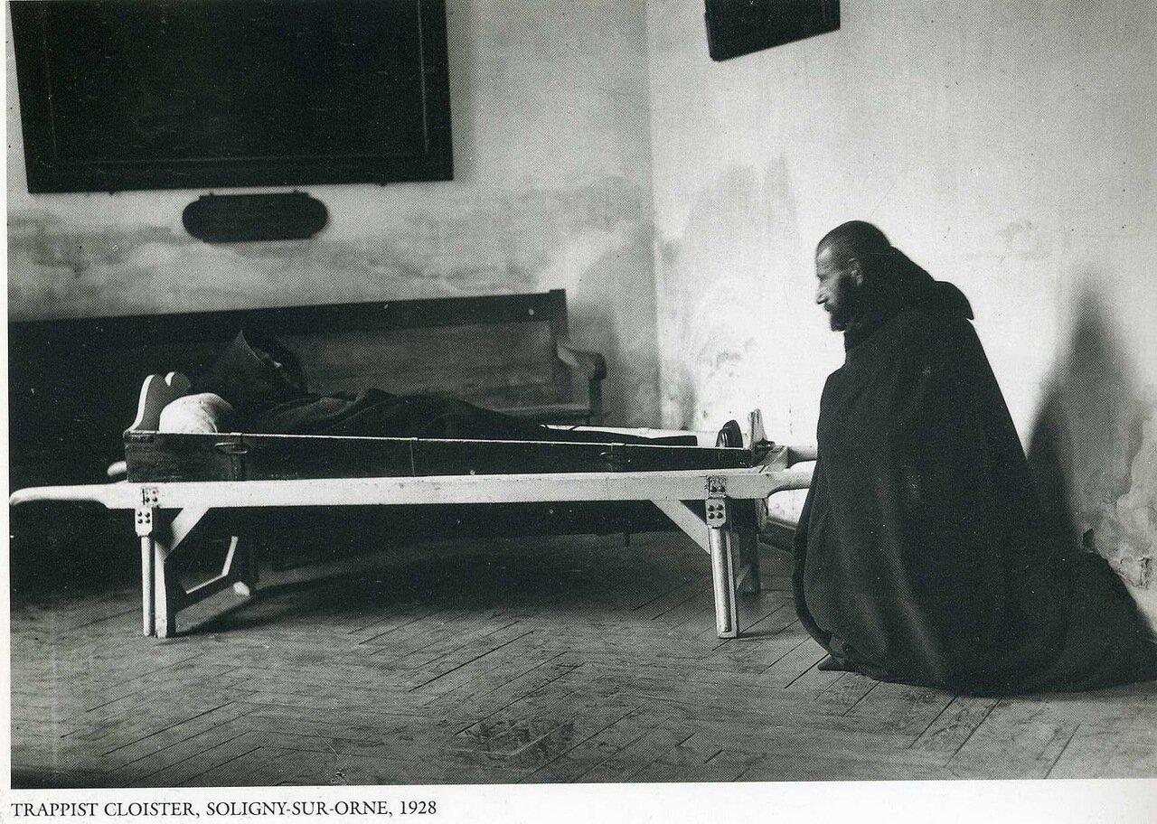 1928. Савиньи-сюр-Орж, Цистерцианский монастырь