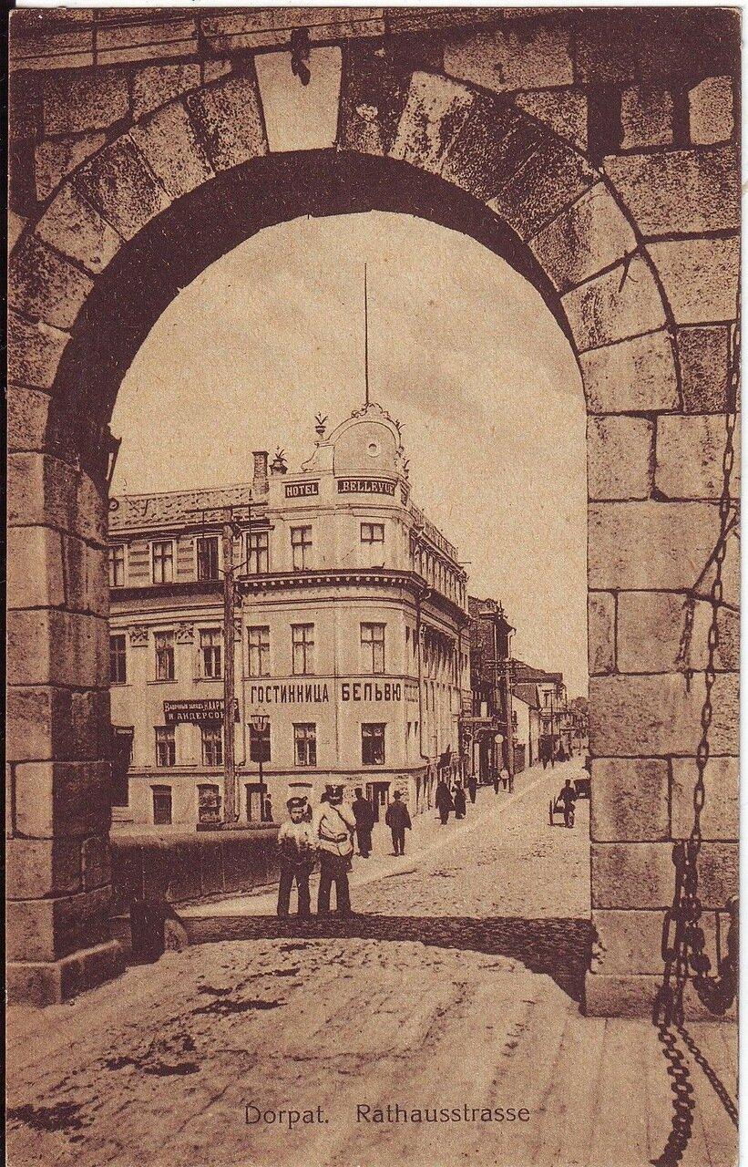 Улица Раатусе