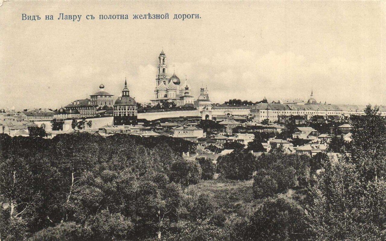 Вид на Лавру с полотна железной дороги