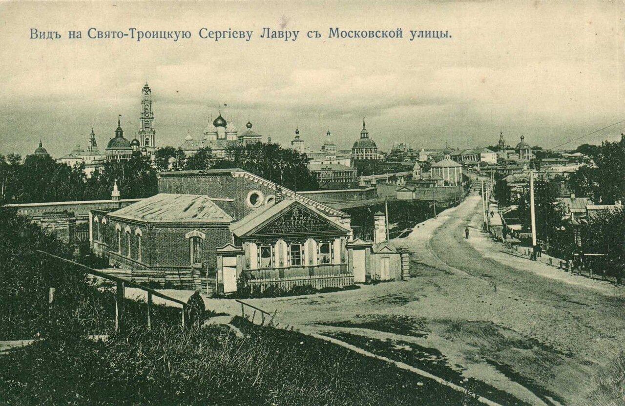 Вид на Лавру с Московской улицы