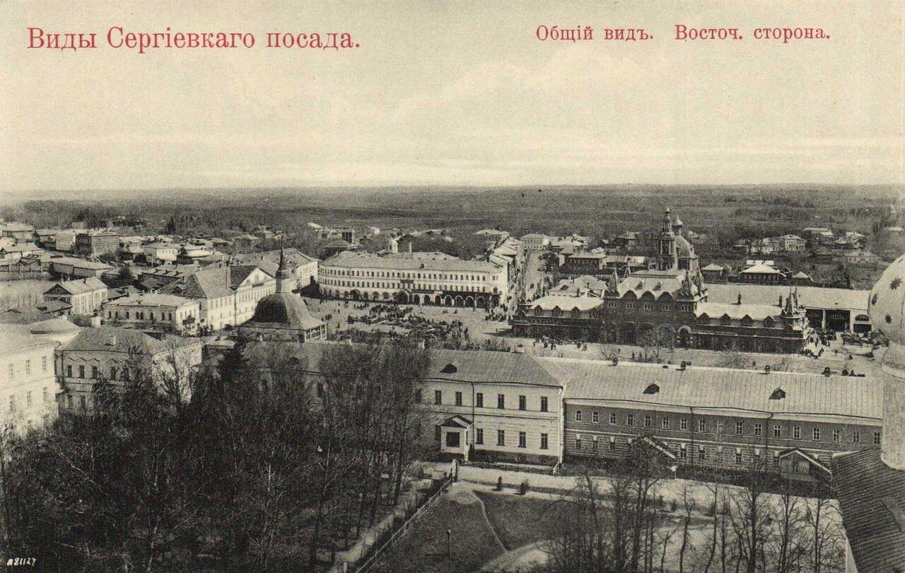 Вид Сергиевского посада. Общий вид. Восточная сторона