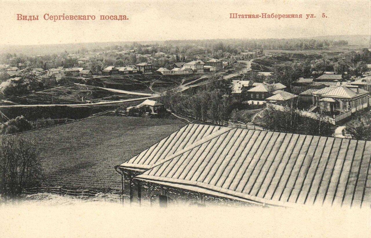 Вид Сергиевского посада. Штатная Набережная улица