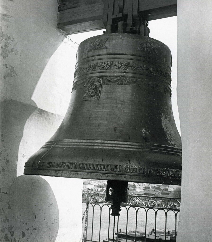 Большой колокол Софийской звонницы. 1911