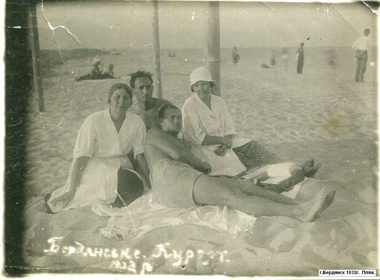 1932. Бердянск.  Отдыхающие с врачами санатория на пляже