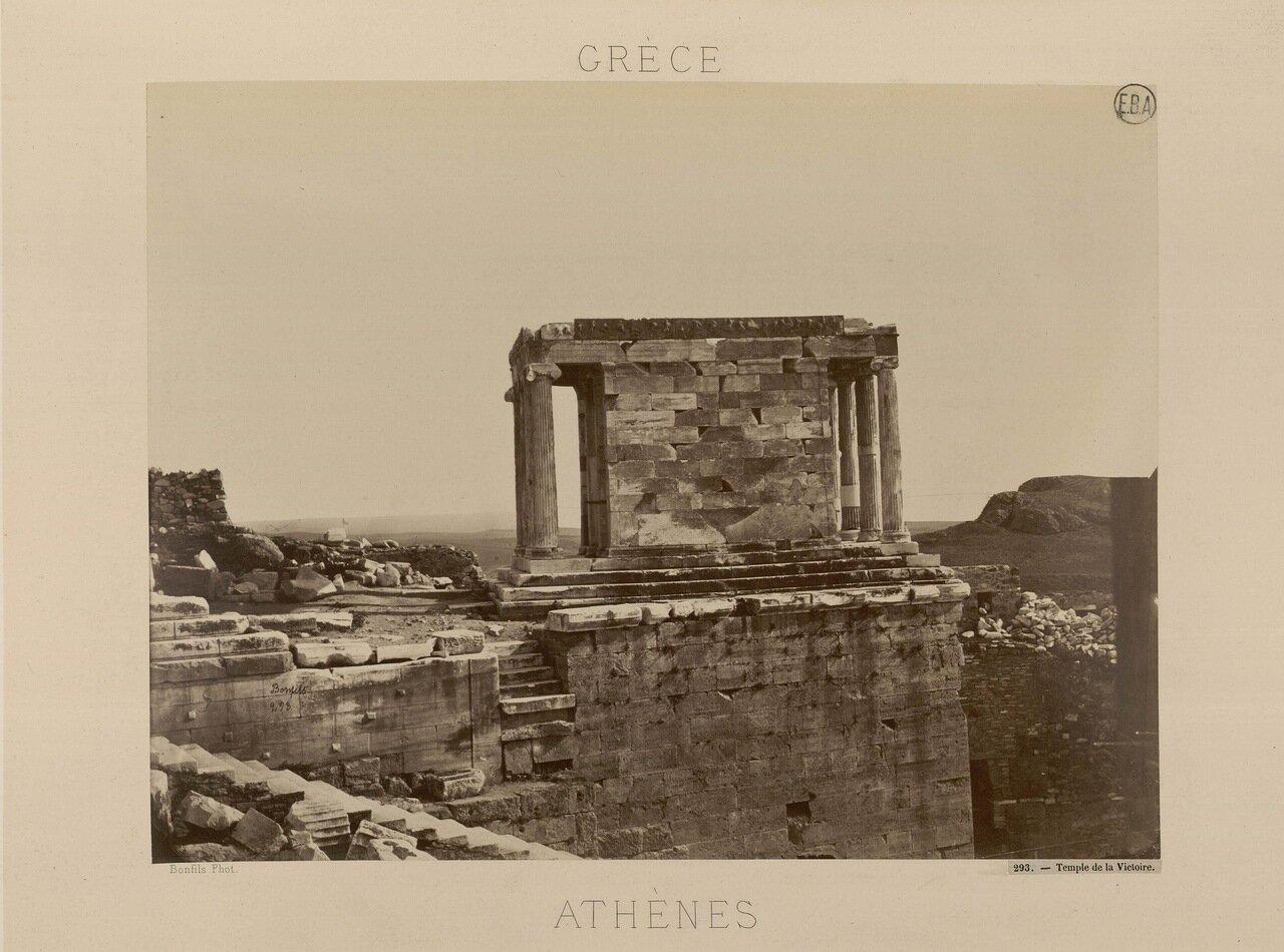 26. Храм Ники Аптерос