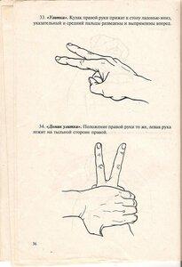 Пальчиковые игры с картинками