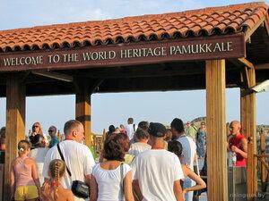 Вход на территорию Памуккале